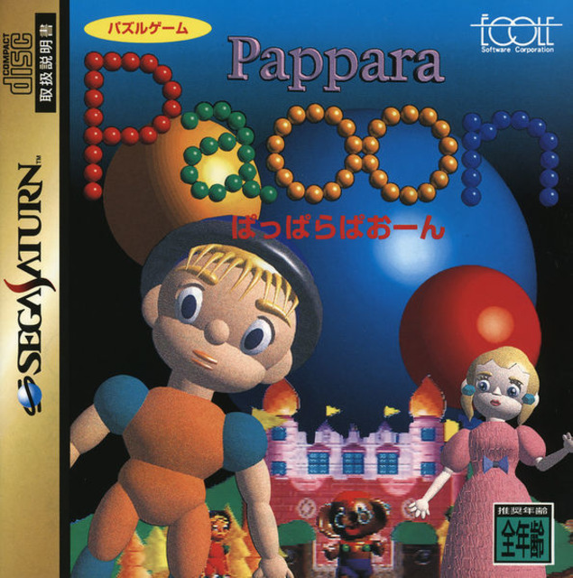 Pappara Paoon