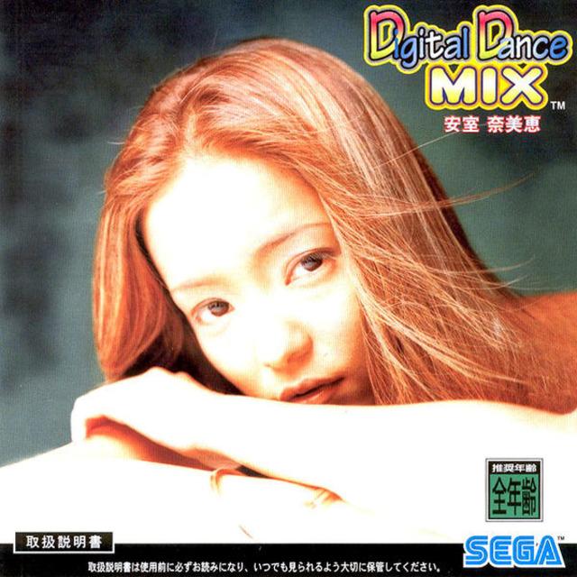 Digital Dance Mix Vol.1 Namie Amuro