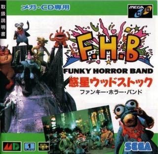 Wakusei Woodstock: Funky Horror Band