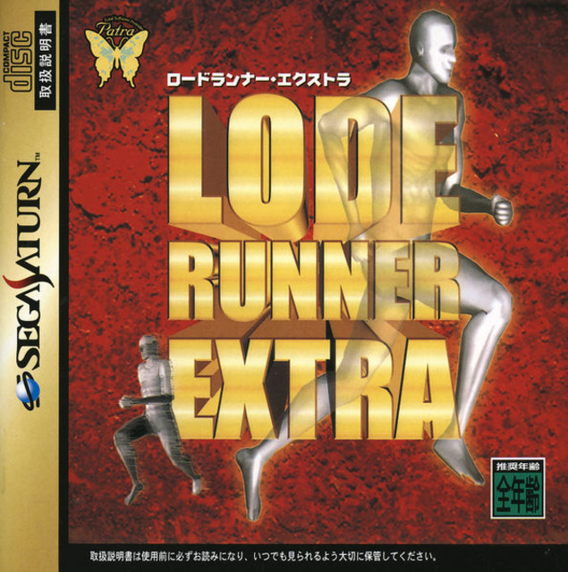 Lode Runner Extra
