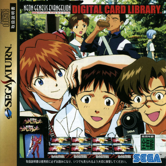 Shinseiki Evangelion: Digital Card Library