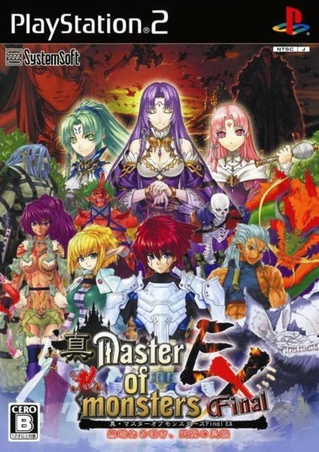 Shin Master of Monsters Final EX