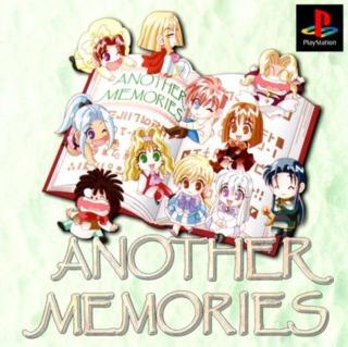 Another Memories