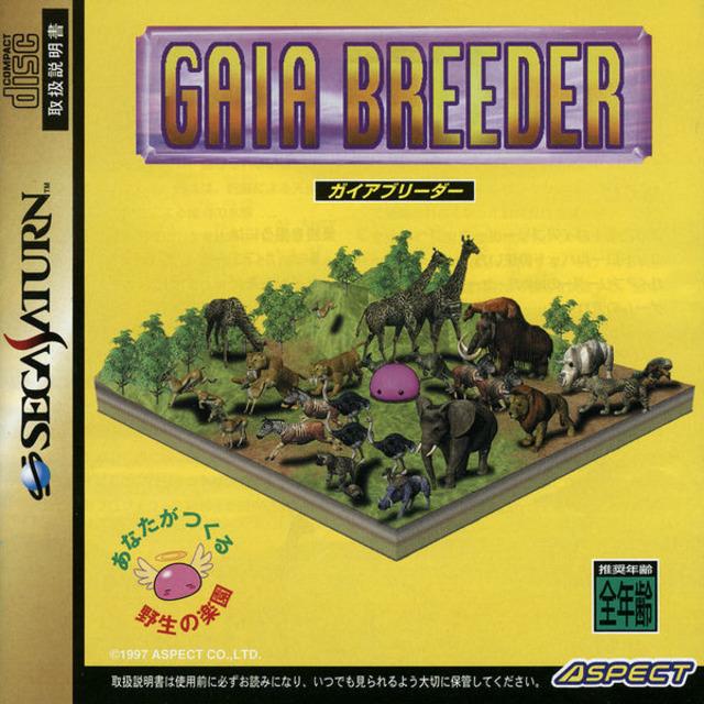 Gaia Breeder