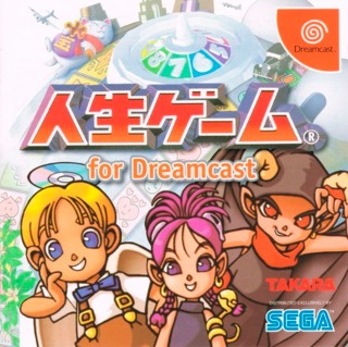 Jinsei Game for Dreamcast