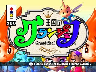 Oukoku no Grand Chef