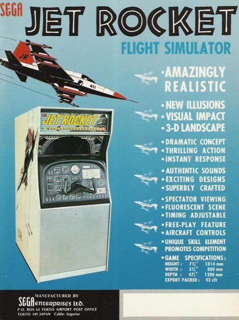 Sega's Jet Rocket (1970), the first open-world game.