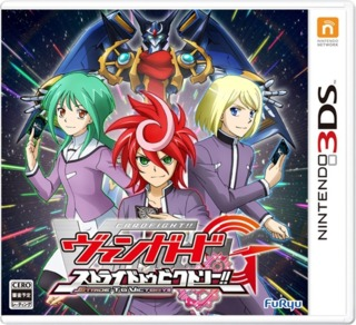 Cardfight!! Vanguard: Stride to Victory!!