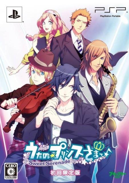 Uta no Prince-sama: Sweet Serenade