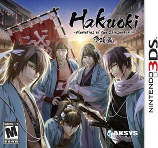 Hakuoki ~Memories of the Shinsengumi~