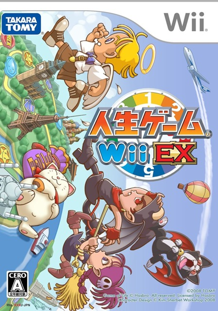Jinsei Game Wii EX