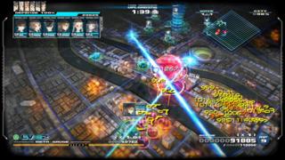 Quick Look: 13 Sentinels: Aegis Rim