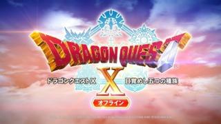 Dragon Quest X Offline