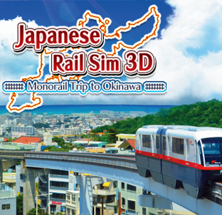 Japanese Rail Sim 3D Monorail Trip to Okinawa