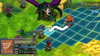 Grid Based Battle Anyone?