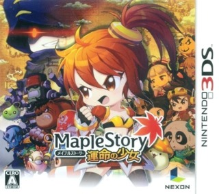 MapleStory: Unmei no Shoujo