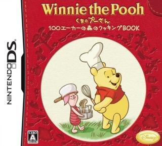 Kuma no Pooh-San: 100 Acre no Mori no Cooking Book