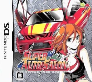 Super Auto Salon: Custom Car Contest