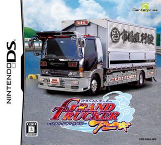 Grand Trucker Aniki: Shigoto to Kenka to Koimoyou