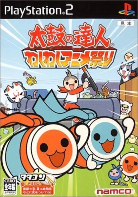 Taiko no Tatsujin: Waku Waku Anime Matsuri