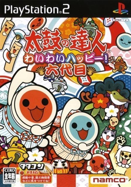 Taiko no Tatsujin: Wai Wai Happy! Rokudaime