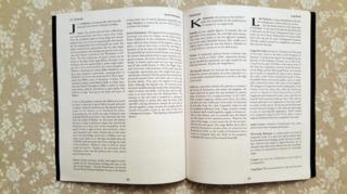 Encyclopedia Frobozzica (interior)