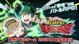 My Hero Academia: Ultra Impact