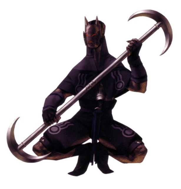 Ongyo-Ki