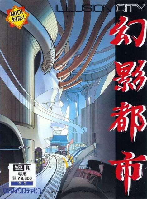 Illusion City - Gen'ei Toshi