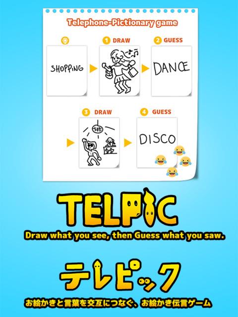 Drawing Telephone Game: Telpic