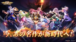 Saint Seiya: Rising Cosmo