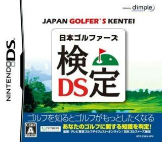 Nippon Golfers Kentei DS