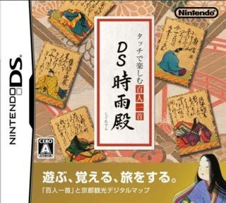 Touch de Tanoshimu Hyakunin Isshu: DS Shigureden