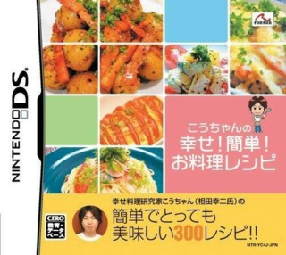 Kouchan no Shiawase! Kantan! Oryouri Recipe!