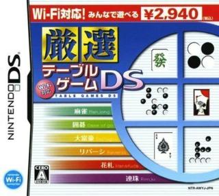 Gensen Table Game DS