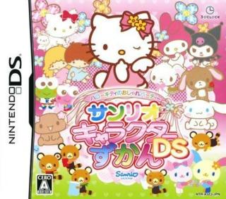 Hello Kitty no Oshare Party Sanrio Character Zukan DS