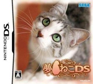 Yume Neko DS