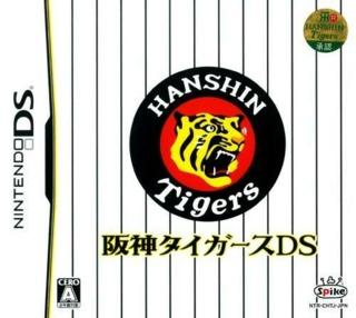 Hanshin Tigers DS