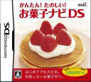 Kantan! Tanoshii! Okashi Navi DS