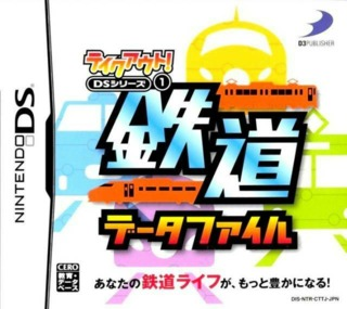 Take Out! DS Series 1 Tetsudou Data File