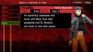 Fans have waited more than a decade to play Persona 2: Innocent Sin. We'll finally see what happened to Yuki after the Ice Queen issue.