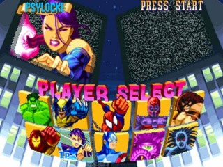 Marvel Super Heroes character select screen