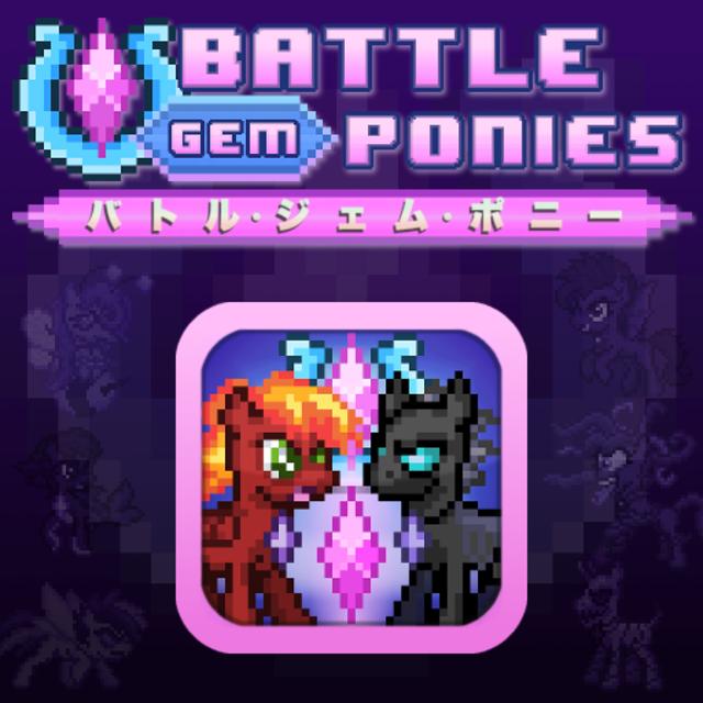 Battle Gem Ponies