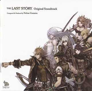 Standard Soundtrack Cover Art