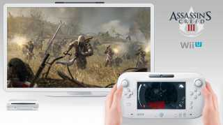 The Wii U version