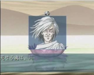 Charon - The Ferryman of Styx
