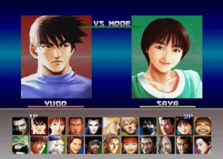 Character Select screen with all characters unlocked.