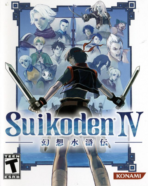 ArbitraryWater playing a less-beloved installment in a long-dead PS2 franchise? Is it a day ending in -y?