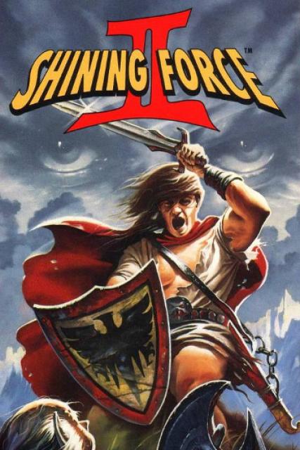Shining Force II