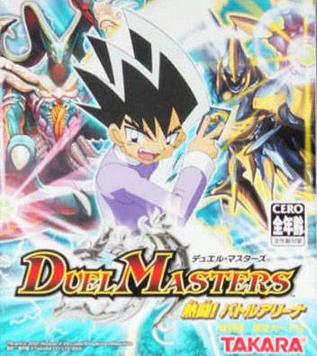 Duel Masters: Nettō! Battle Arena